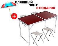 Стол для пикника усиленный с 4 стульями (раскладной столик чемодан) 120х60х55/60/70 см, фото 1