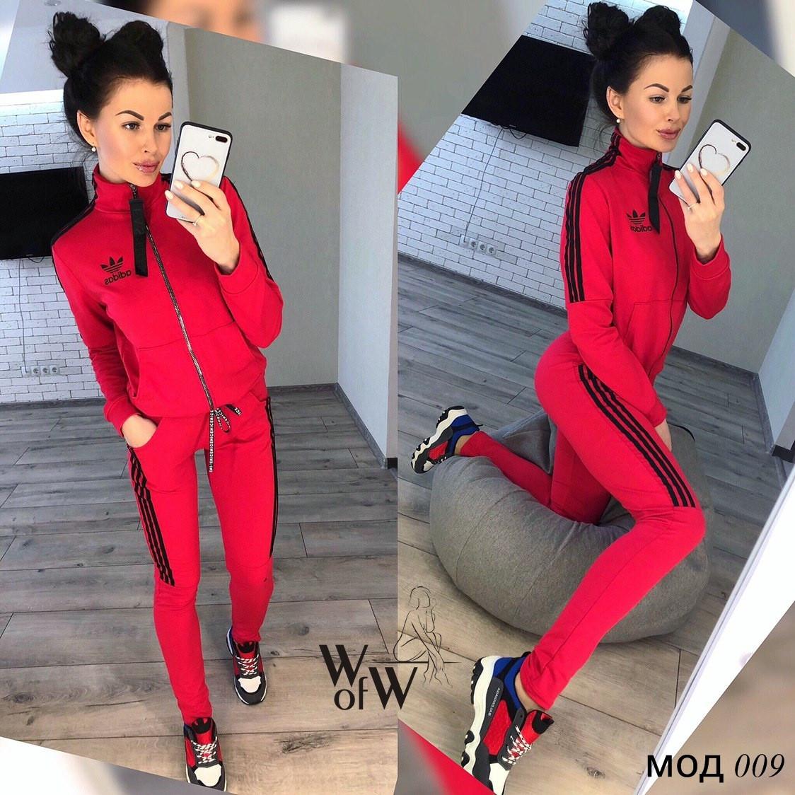 Женский спортивный костюм реплика Adidas