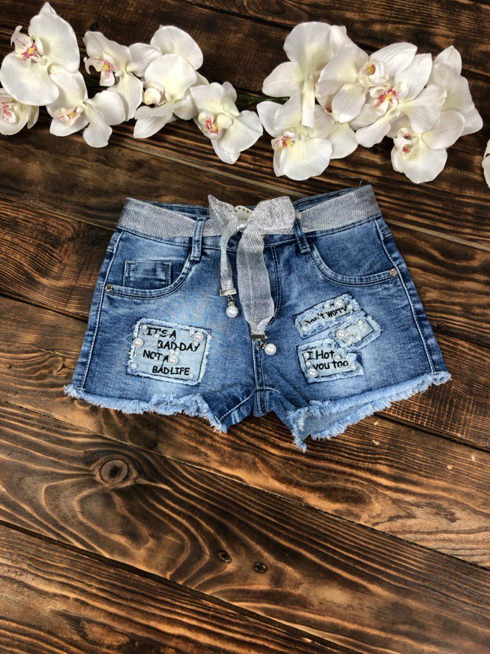 Стильні джинсові шорти з перлами і латками