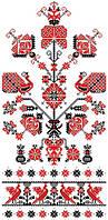 Черно-белая схема для вышивки свадебного рушника