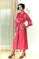 Длинный шелковый женский халат кимоно, женские длинные халатики, размеры 46-54, цвет - коралл. Украина.
