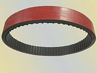 Зубчатый ремень 6525-30 (255 L 125 + Vikolaks 8mm.) для фасовочно-упаковочного автомата «Цитрон»