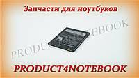 Батарея для смартфона Lenovo A830 Lenovo A850 A858 A859 K860 K860i S880 S890