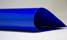 Тентовая ткань ПВХ 650 Синяя, Бельгия для тента, прицепа, палатки. Водо- и морозостойкая, армированная