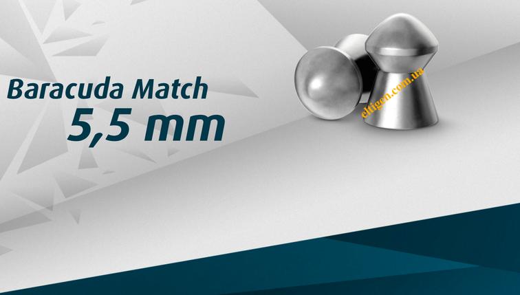 Пули пневматическая 5.5 H&N Baracuda Match, 5,52mm ,1.37г, 200шт., фото 2