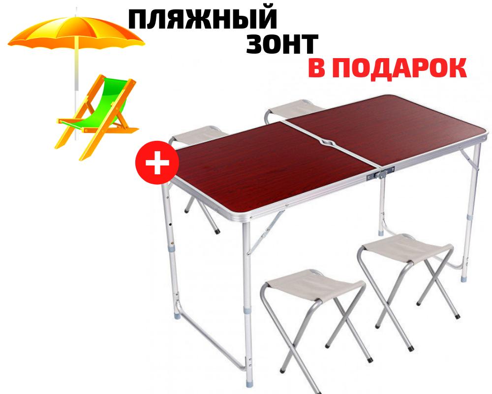 Стол для пикника усиленный с 4 стульями (раскладной столик чемодан) 120х60х55/60/70 см