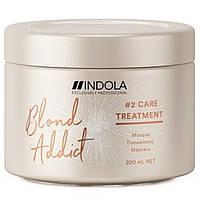 Маска для светлых волос Indola Blond Addict Treatment , (200 мл, 750 мл