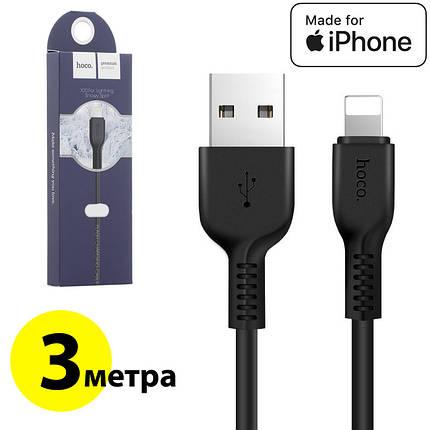 Кабель USB - iPhone (Lightning) Hoco X20, черный, 3 метра, шнур лайтнинг для зарядки айфона, фото 2