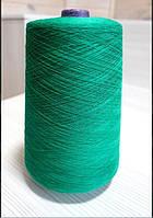 Бобинная пряжа 0015 683/2083 зеленый Color SG1 930 грамм. Цена за бобину Brave
