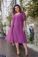 Платье BD-8757, фото 1