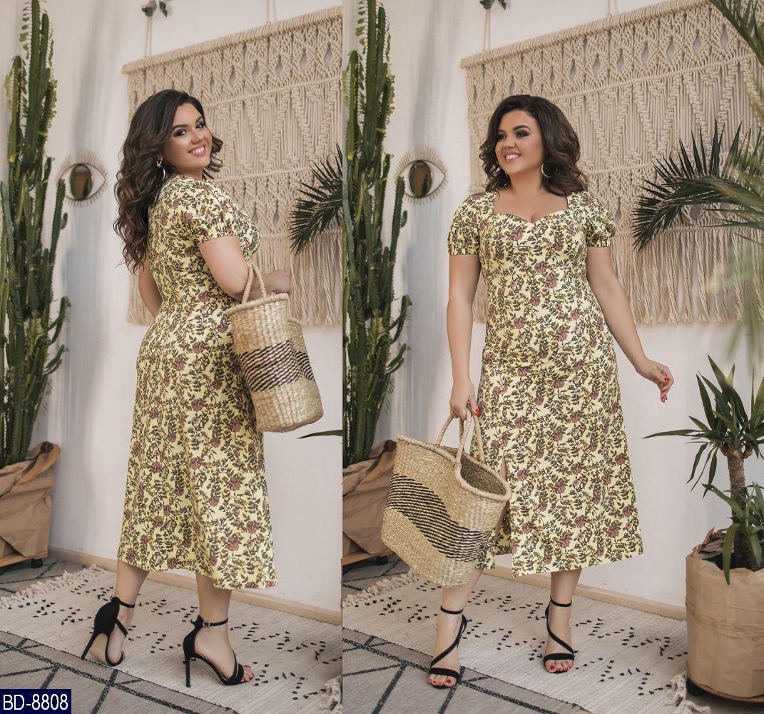 Платье BD-8808, фото 1