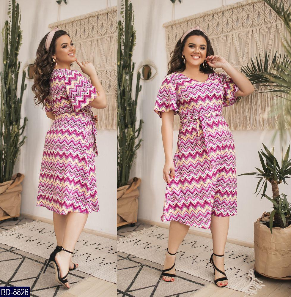 Платье BD-8826, фото 1
