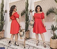 Платье BD-8839, фото 1