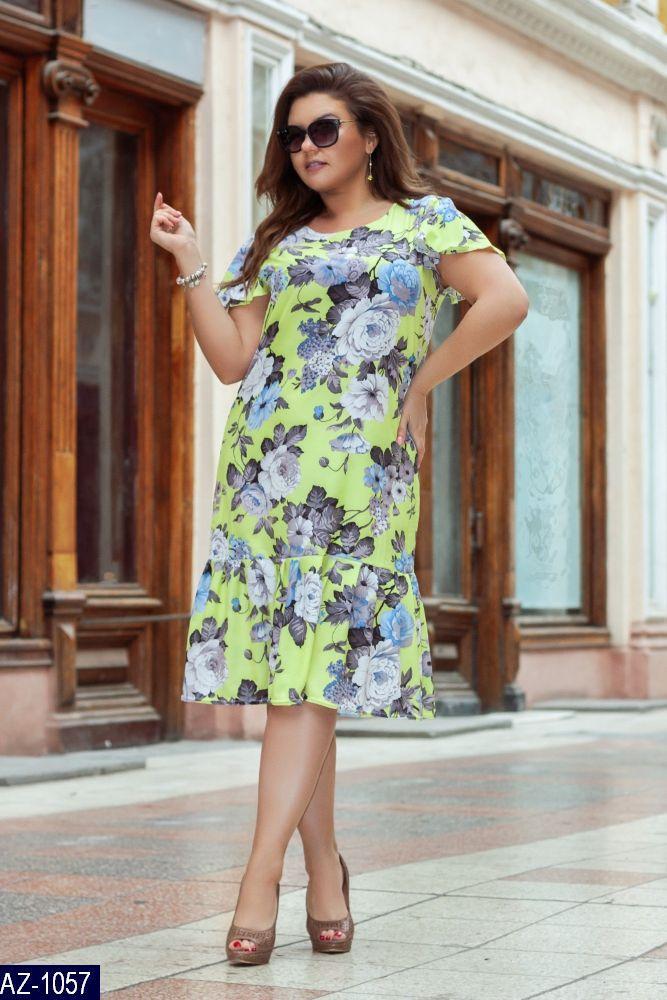 Платье AZ-1057, фото 1
