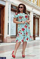 Платье AZ-1059, фото 1