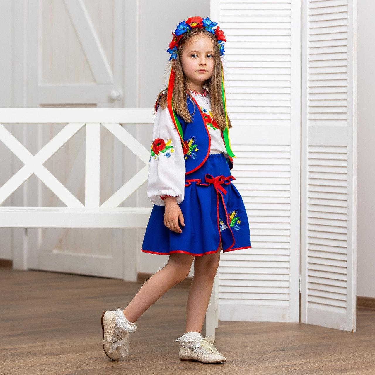 Синий детский костюм тройка для девочки с цветочной вышивкой