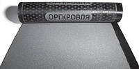 Еврорубероид Кровельный рулонный материал Стеклокром К-4,0 с/х крошка слан.серая