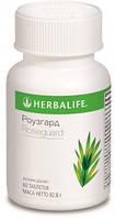 Herbalife Антиоксидант ROSEGUARD  (РоузГард)  защита иммунной системы