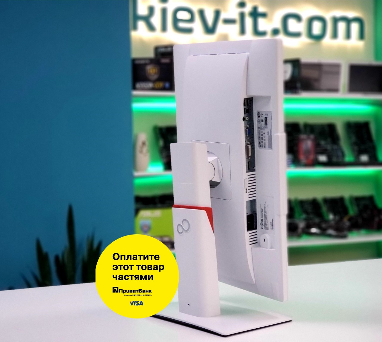 Монитор 23'' Fujitsu B23T-7 IPS DisplayPort/DVI/VGA White  Б/У