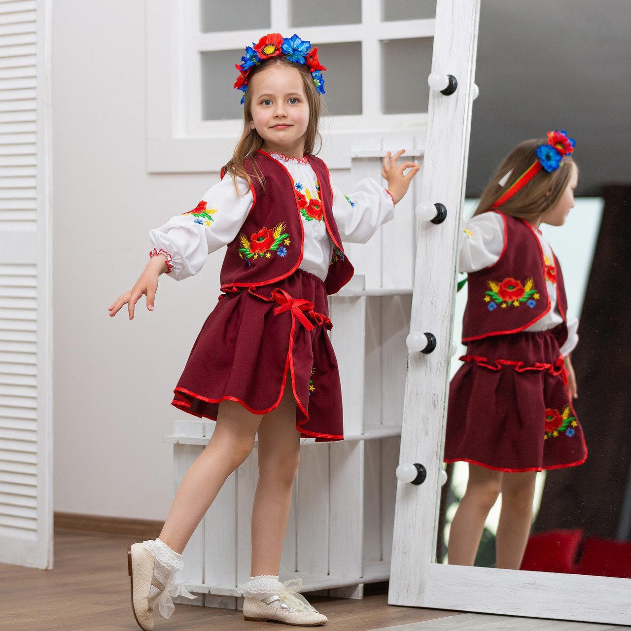 Детский костюм тройка для девочки с вышивкой, бордовый