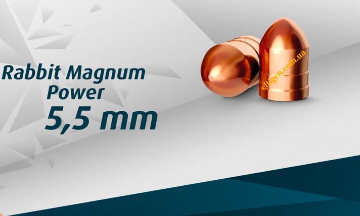 Пули пневм 5.5 H&N Rabbit Magnum Power, 5,5mm,1.64г, 200шт., фото 2