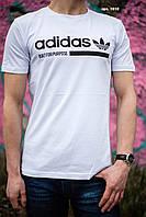 Новые спортивные футболки для мужчин, фирма Адидас  не дорого