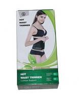 Корсет для похудения HOT WAIST TRIMMER