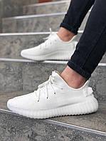 Женские кроссовки в стиле Adidas Yeezy Boost 350 V2 White, Адидас Изи Буст 350 (Реплика ААА)