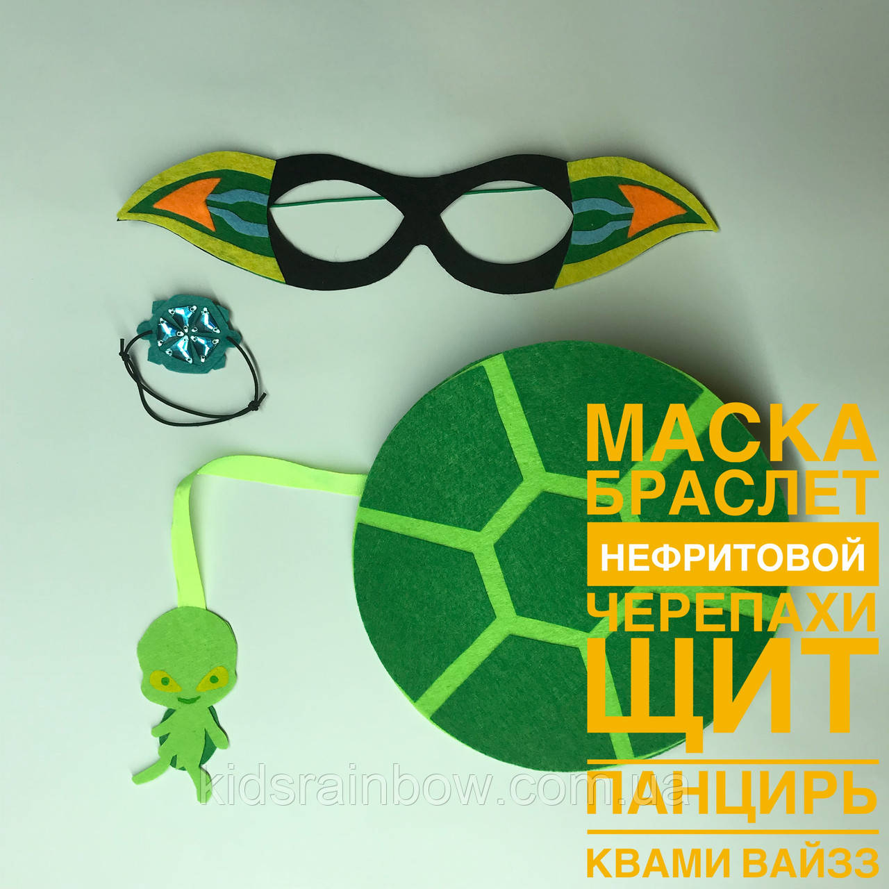 Карапас / Carapace