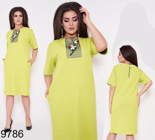 Модное женское летнее с коротким рукавом (лимон) 829786