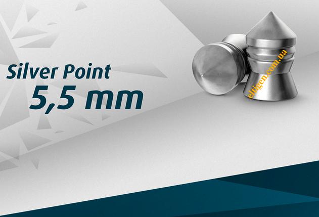 Пули пневмические 5.5 H&N Silver Point, 5,5mm,1.11г, 200шт., фото 2
