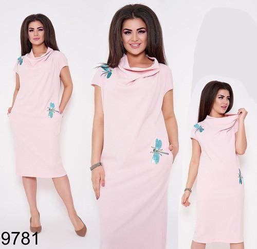 Летнее трикотажное платье с коротким рукавом (розовый) 829781