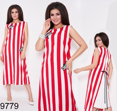 Полосатое женское модное платье с вышивкой (красный) 829779