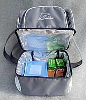Ланч бокс Dolphin, термосумка - рюкзак для еды, ланч бэг, терморюкзак для обеда, сумка холодильник. Серый