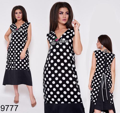 Женское модное летнее платье в крупный горох (черный) 829777