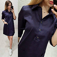 Платье рубашка  арт. 831 синего цвета в красный горошек