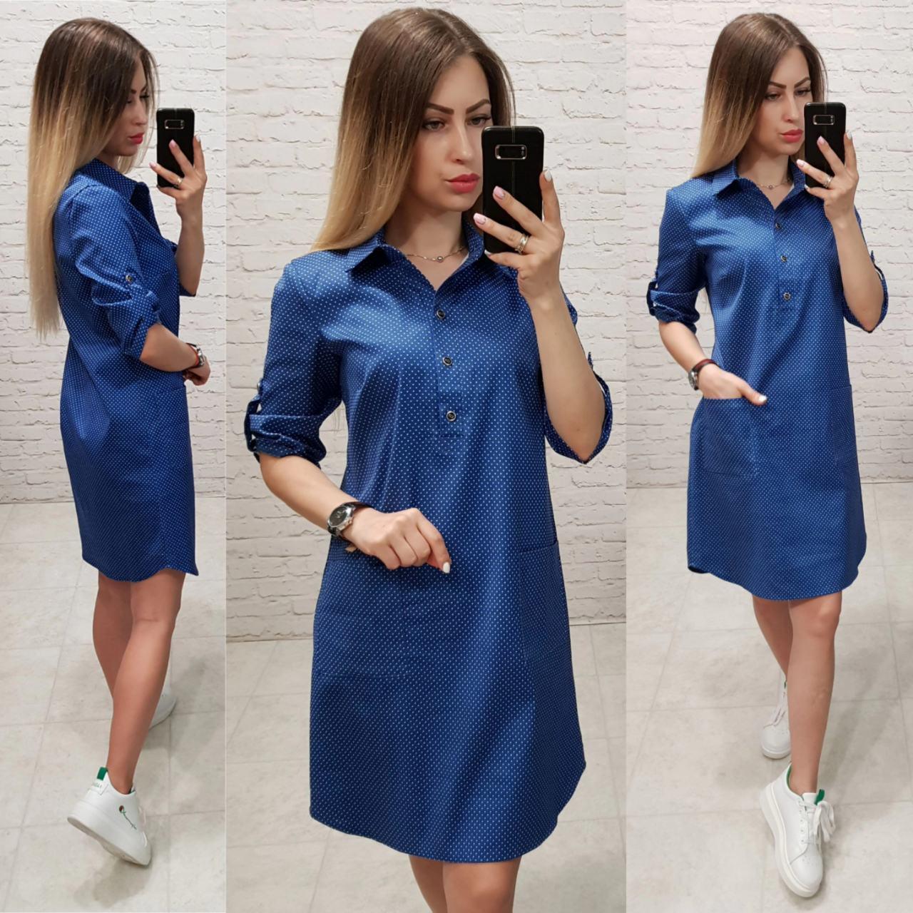 Платье-рубашка  арт. 831 цвет синего джинса в горошек