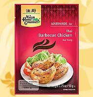 Маринад для тайського грилю, Kai Yang, для курки, Asian Home Gourmet, 50 г, Дж