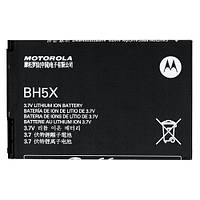 Аккумулятор, батарея Motorola BH5X 1500mAh АКБ , фото 1