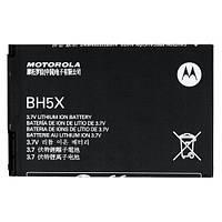 Акумулятор, батарея Motorola BH5X 1500mAh АКБ, фото 1