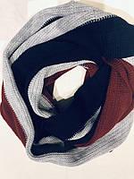 Женский снуд вязаный из трехцветных полосок бордовой синей и серой 140х53 см