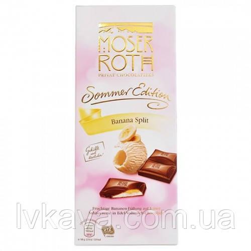 Молочный  шоколад Moser Roth Sommer Edition Banana Split  , 187 гр