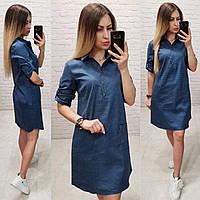Платье-рубашка  арт. 831 цвет  темно синего джинса, фото 1