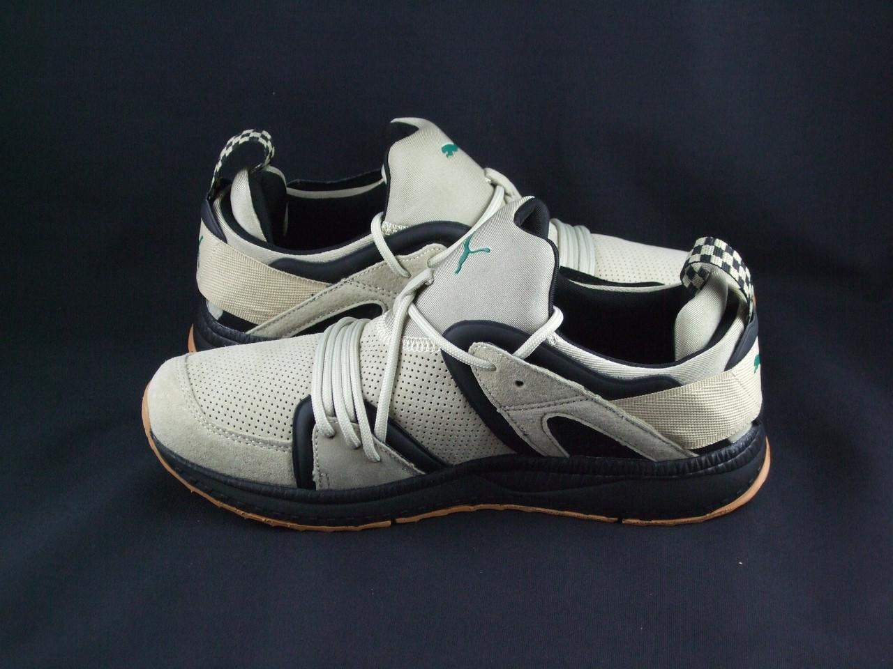 Кроссовки демисезонные Puma Tsugi Blaze