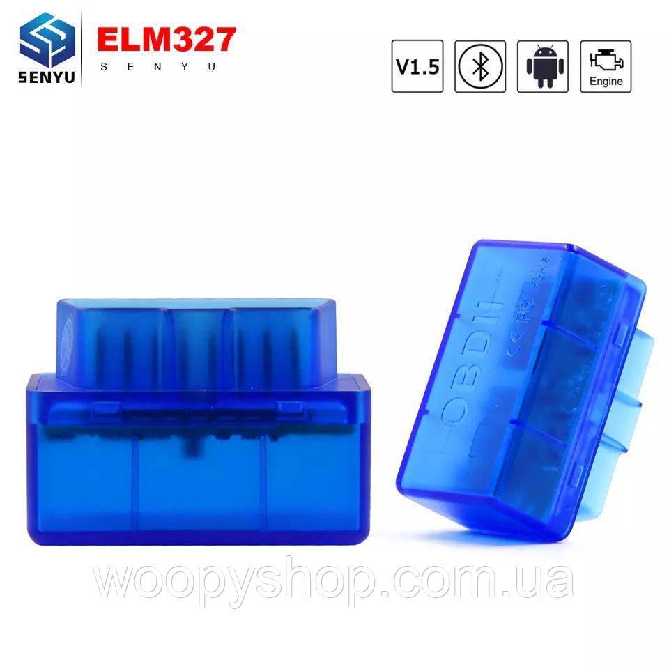 Автомобильный сканер Elm 327 v1.5 OBD2 Bluetooth Автосканер