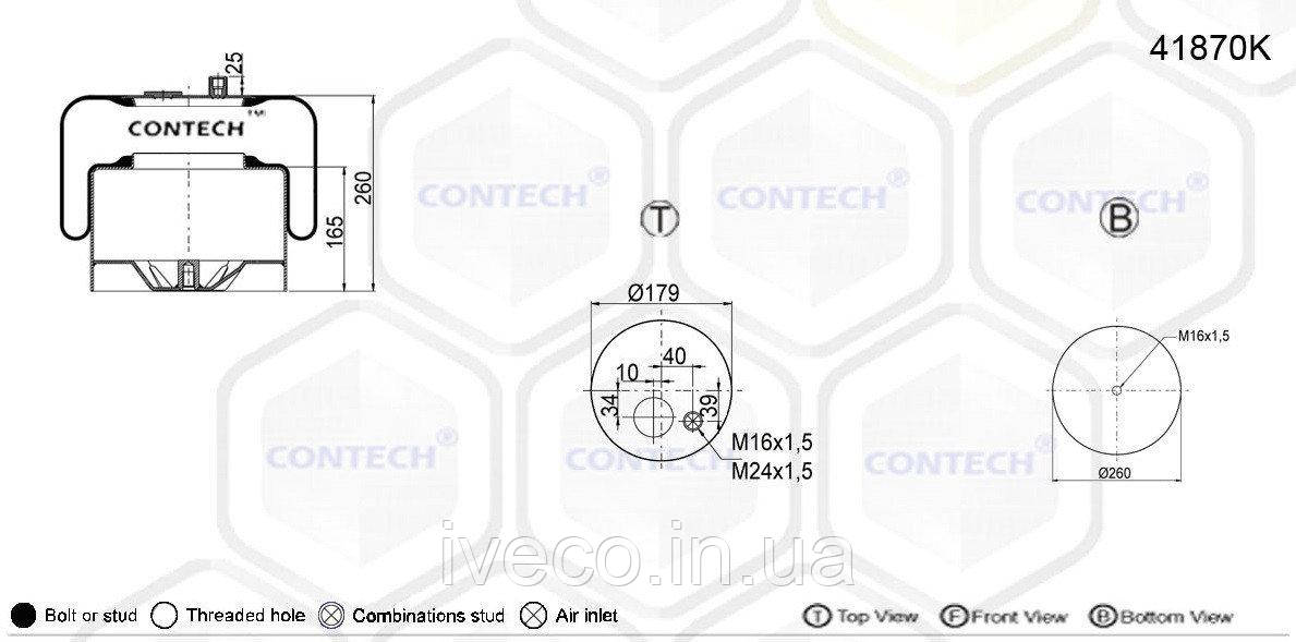 Пневмоподушка (с мет стаканом)  MB Actros, Axor воздух мерседес 4187NP01 mercedes 4187NP01, 9423202621