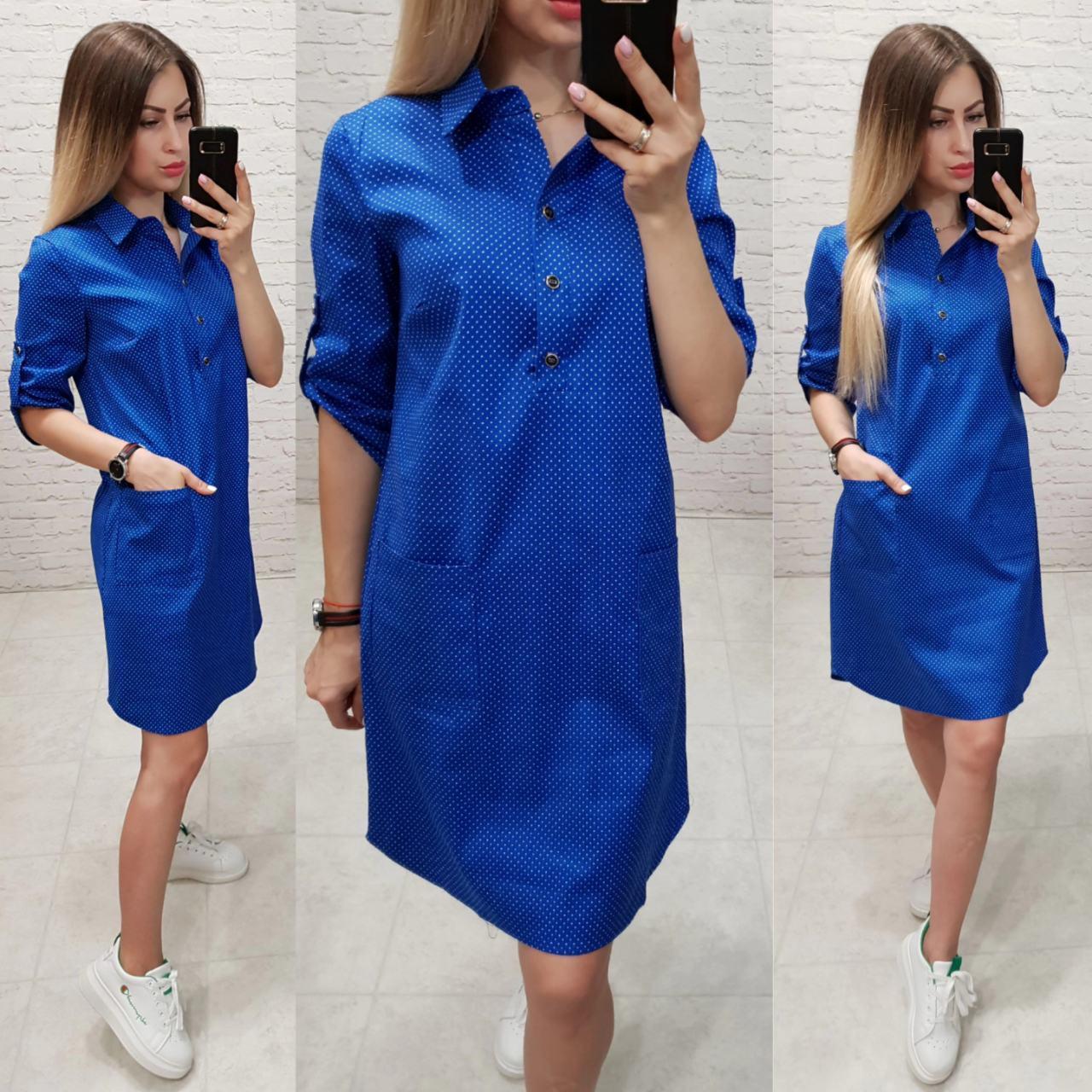 Платье-рубашка коттон  арт. 831 цвет электрик в горошек