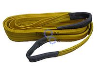 Строп текстильный петлевой СТП 3-2000