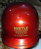 Красивый мото шлем