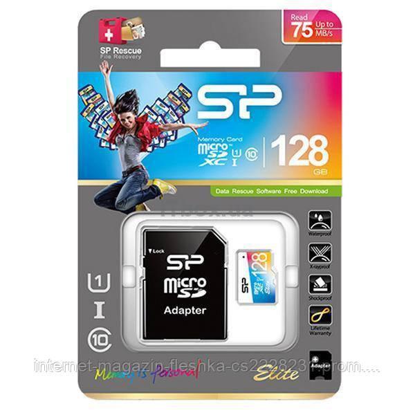 Карта памяти  SiliconPower Elite Color 128Gb class 10 (adapter SD)